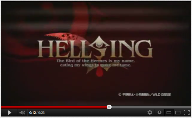 豊丸 次の新台は「ヘルシング」 ティザームービーも公開