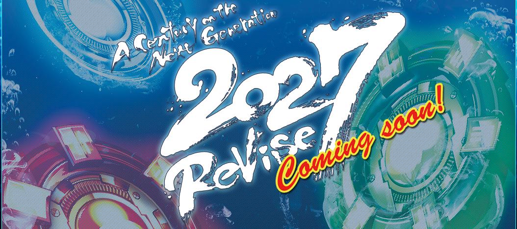 2027リヴァイズの公式サイト公開!