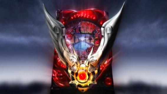 『速報』 CR魔戒決戦牙王のプロモーションムービー