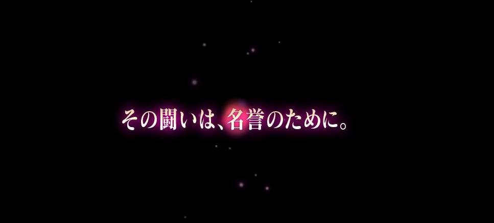 エヴァンゲリヲン8の公式サイトがオープン
