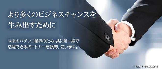 partner01
