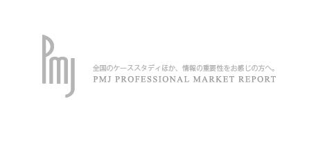 インサイトに特徴 Gオープン初日のマーケットレポート