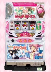 魔法少女まどか☆マギカ公式機種サイトオープン 純増2.2枚ARTスペック