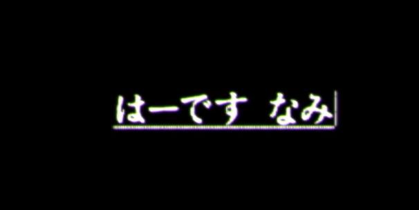 GODではなくGOOD 「ハーデス並み」の新台/やじきた道中記乙プロモーション動画