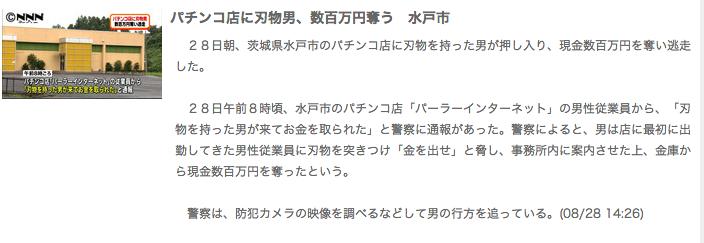 スクリーンショット 2014-08-29 8.46.15