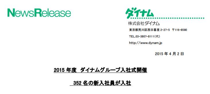スクリーンショット 2015-04-03 9.43.09