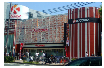 キコーナ阪神西宮グランドオープン/西宮市で6店舗目のキコーナ出店に