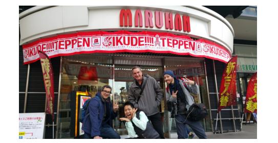 パチンコを逆輸入/カナダの旅行番組が取材で「マルハン新宿東宝ビル」に来店