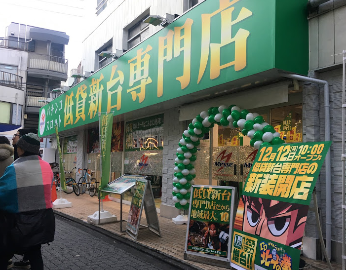 店舗外観について 低貸新台専門をアピール イメージカラーは緑