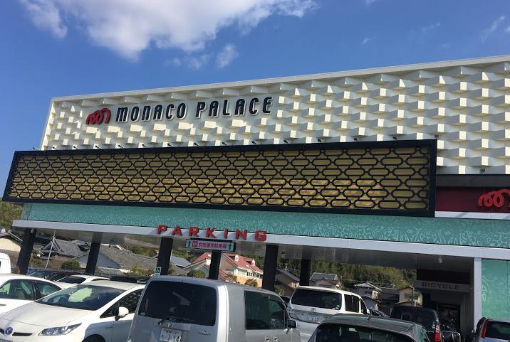 九州宮崎エリアから「モナコパレスゴールド」グランドオープン/好調な稼働状況を確認