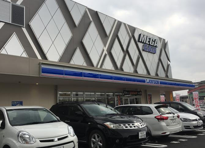 1400台超「メガガイア本山店」グランド速報配信/ローソンと来来亭が併設する大型店舗