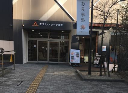 東京都墨田区に新店「エクスアリーナ東京」グランドオープン/まずは好調な稼働状況を確認