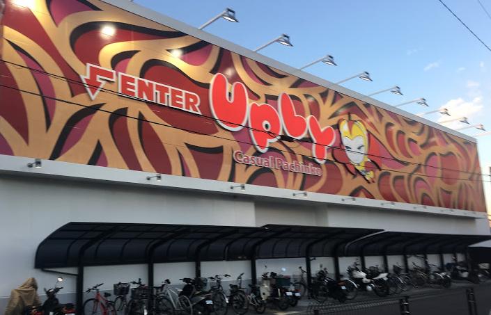 富士見台店と2店舗同時グランドオープン「アプリイ沓谷店」の視察も実施