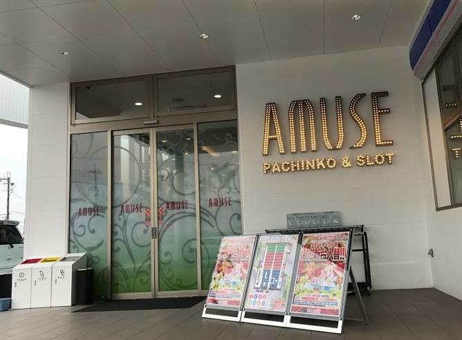 和歌山初進出「アミューズ岩出」グランド事例を配信/千葉店に続く成功なるか?