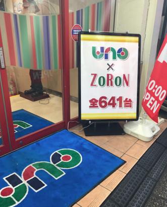 PMJ有料会員サービスを配信/グランド速報「仙川ZoRoN」 系列UNOとほぼ隣接 カニバリ回避ほか