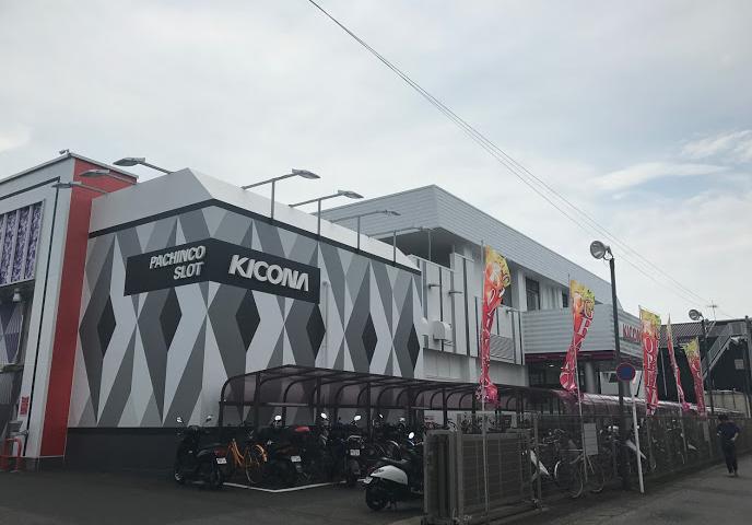 「ジリオン東海大前店」が「キコーナ東海大前店」に生まれ変わってのグランドオープンを配信しました