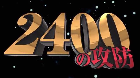 【動画追加】今度はパチンコ版/三共さんから「CRフィーバー機動戦士ZガンダムR」が検定通過
