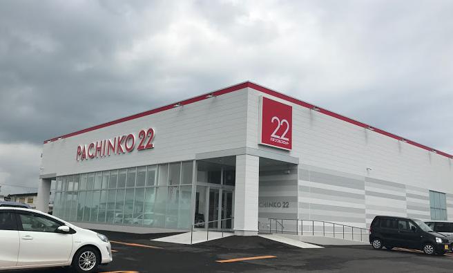 【グランド特集】久々の秋田県から「パチンコ22十文字店」をピックアップ
