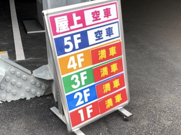 フェイス 田川 爆 メガ